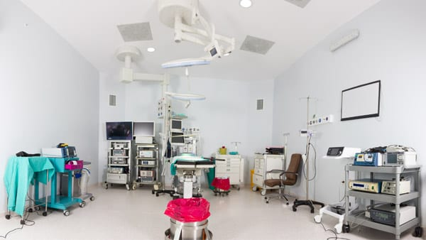 Avicenna Hastanesi Ameliyathanesi